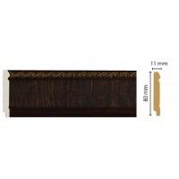Цветной плинтус Decomaster 144-1